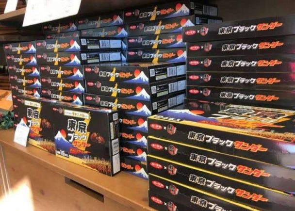 ブラックサンダーの工場直営店はチョコ好きの天国! 限定の白いブラックサンダーもある東京の販売店に潜入してきた