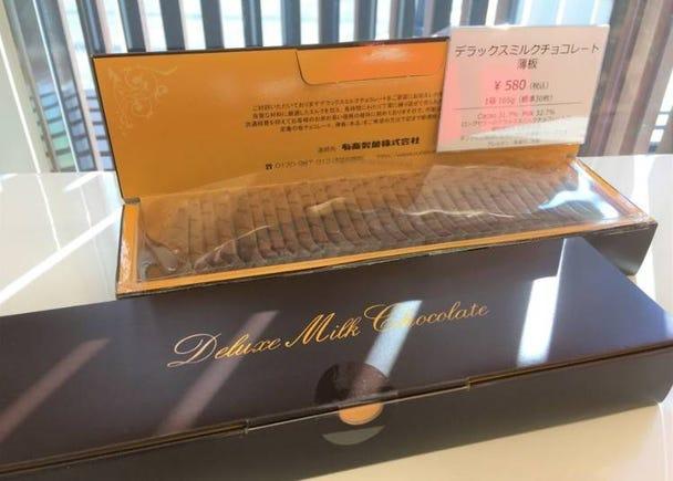 人気No.1 DXミルクチョコレート 薄板