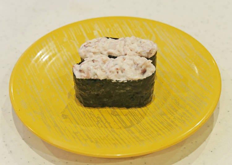 """Popular in Nagano Prefecture! """"Salad Gunkan Sushi"""" (100 yen + tax)"""