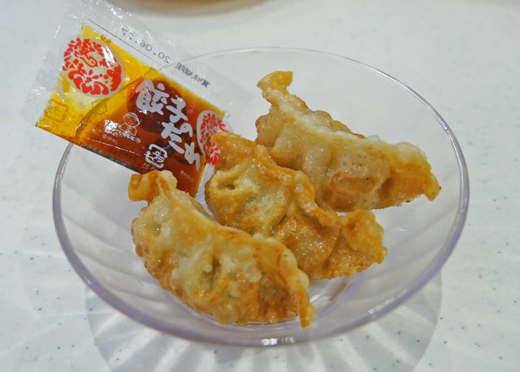 "Once you start eating you can't stop: ""Fried gyoza"" (180 yen + tax)"