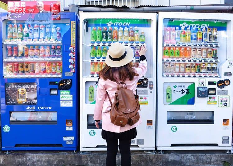 「使えないお金もあるので要注意!」自動販売機大国ニッポン