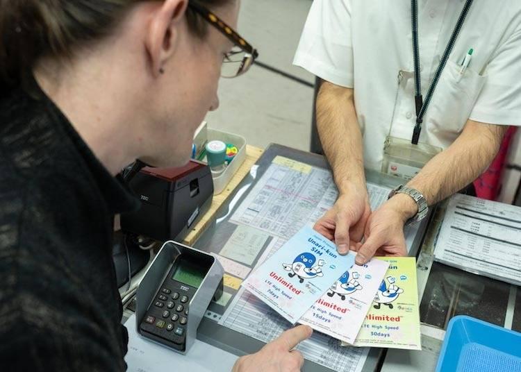 空港サービス活用術–その1 便利なSIMカードを購入!