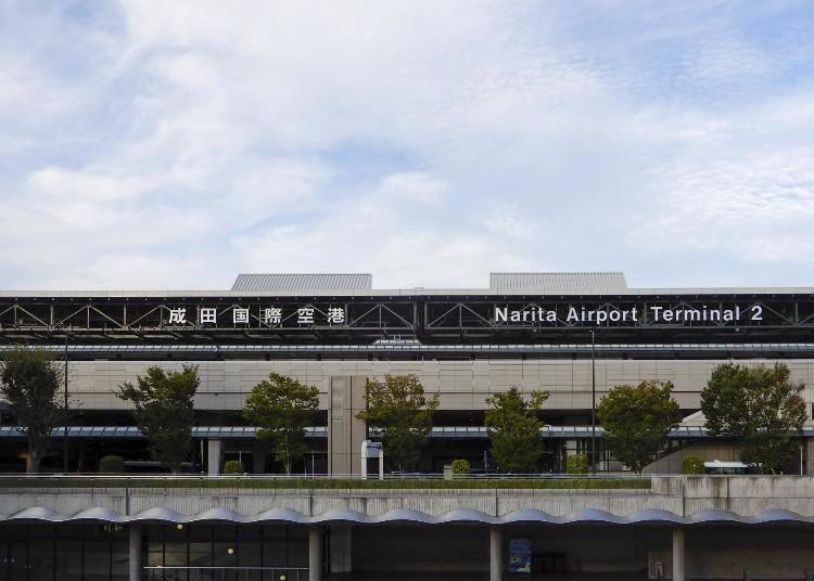 공항, 여행에 즐거움을 더하다
