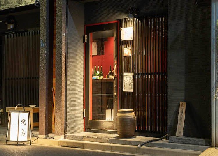 8-도리비엔에서 저녁식사로 예술적인 닭고기 요리를 맛보세요