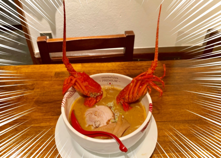 Lobster ramen in Tokyo is amazingly good and amazingly cheap (Photos) - LIVE JAPAN