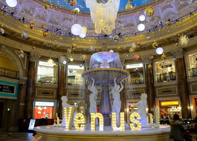 购物商场「VenusFort」:超好逛OUTLET在这里