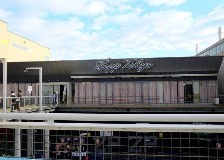 展演空间「Zepp Tokyo」:在这里尽情享受日本音乐、表演吧