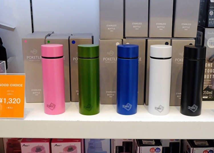 東京Francfranc推薦雜貨4. 能放進口袋的極致輕便保溫瓶「Poketle」