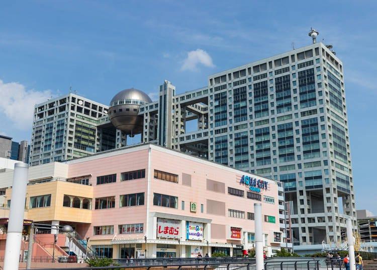 擁有眾多室內娛樂設施及大型購物商場的台場