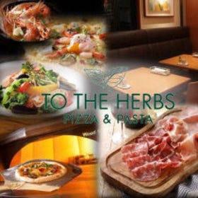 【義式料理】TO THE HERBS AQUA CiTY台場店