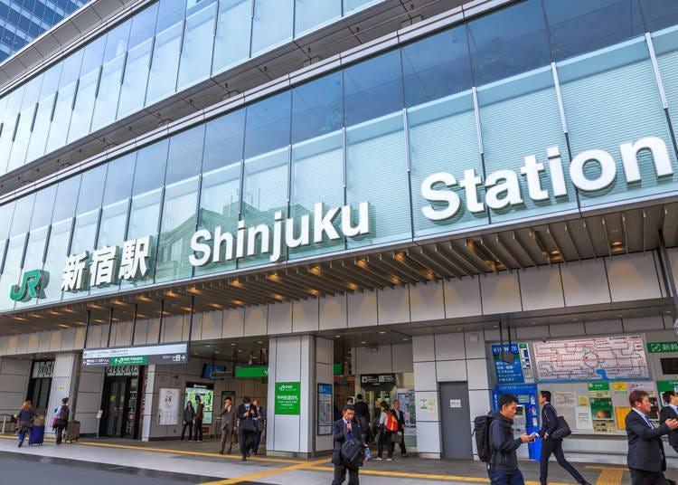 ◇新宿(車程約40~45分鐘)