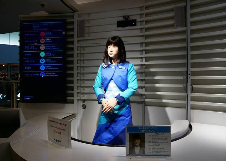 "Find Aqua City's robot guide, ""Junko Chihira!"""
