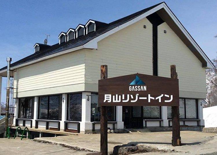 「月山滑雪場」中雪場直營的住宿設施及餐廳