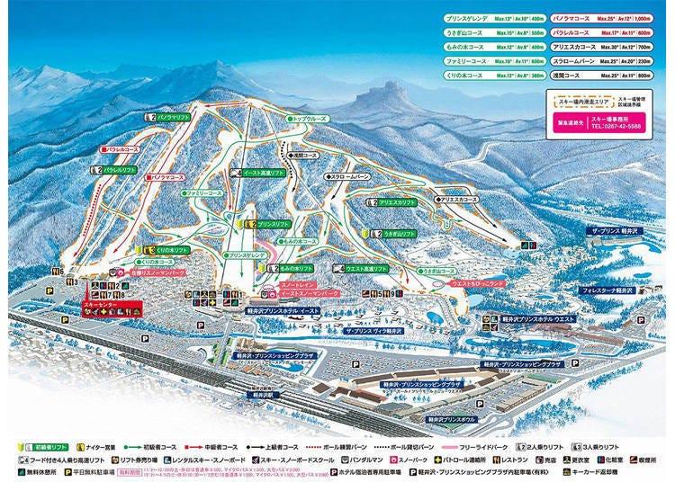 「輕井澤王子大飯店滑雪場」推薦雪道:新手、中級、高級都有!