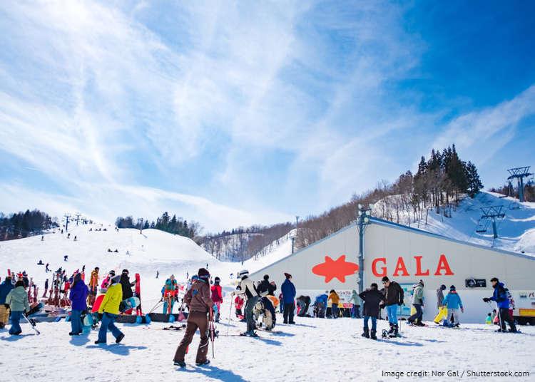 【2020最新】搭配JR广域周游券,从东京搭新干线直达「GALA汤泽滑雪场」攻略