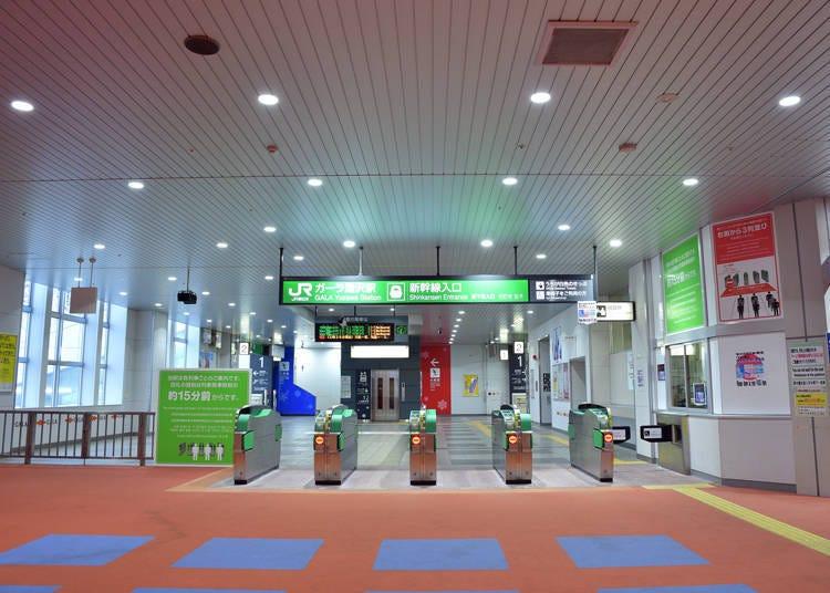Getting to GALA Yuzawa From Tokyo