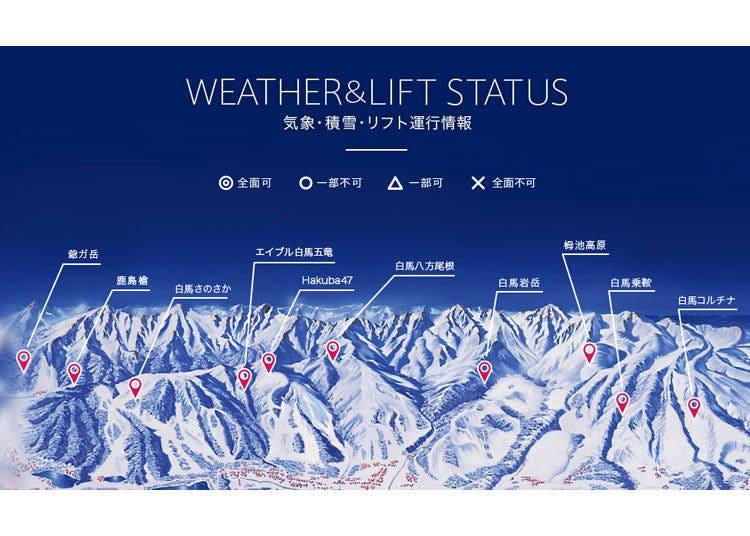 白馬「HAKUBA VALLEY」的天氣概況與建議服裝