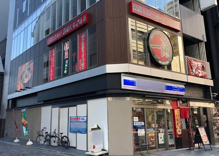 堅持直營的超人氣日本拉麵店「一蘭」
