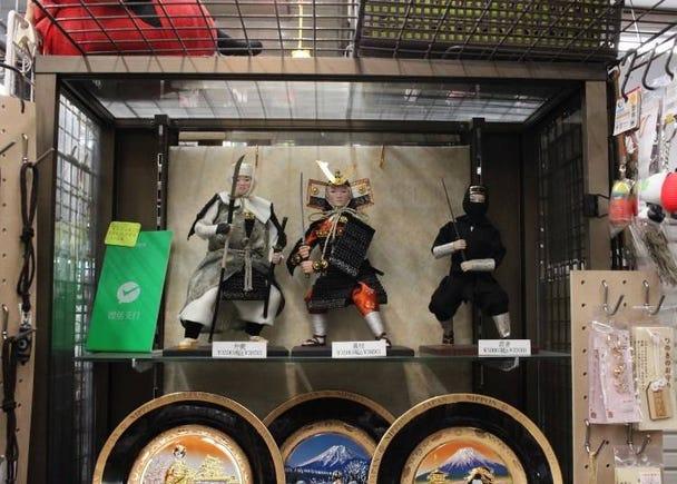 Samurai & Ninja Figurines: What's hiding under your tree?!
