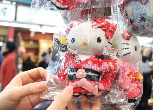 Kimono Hello Kitty: Pretty in pink!