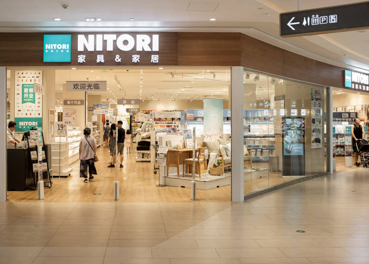 5. Nitori - Budget Japanese Home Goods (Kat/Canada)