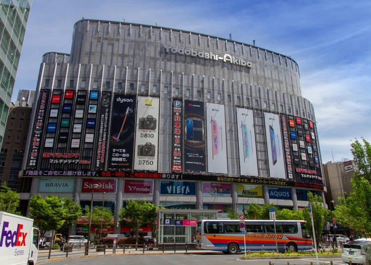 6. Chiba - Yodobashi Camera: Less Crowded than Crazy Central Tokyo (Daniel/UK)