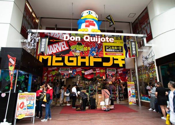 1. Don Quijote (Mainly Shinjuku and Akihabara): From Crazy Good to Crazy Cheap (Niles/Italy)