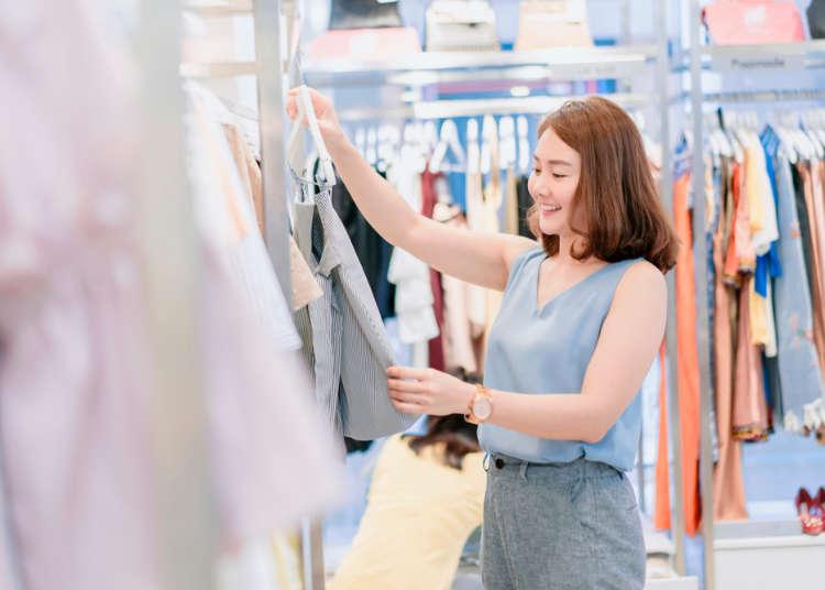不會日文也能順利逛網拍買日貨!教你各種服裝、衣料品簡單日語懶人包
