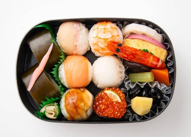 「おせち招福寿膳」(1800円・税込)
