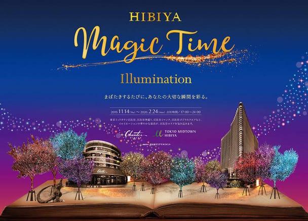 """2. 日比谷エリアで展開される""""音と光""""のエンターテインメント「HIBIYA Magic Time Illumination」"""