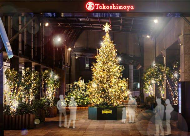 8. 新宿南口エリアが鮮やかなゴールドの光に包まれる「新宿ミナミルミ」