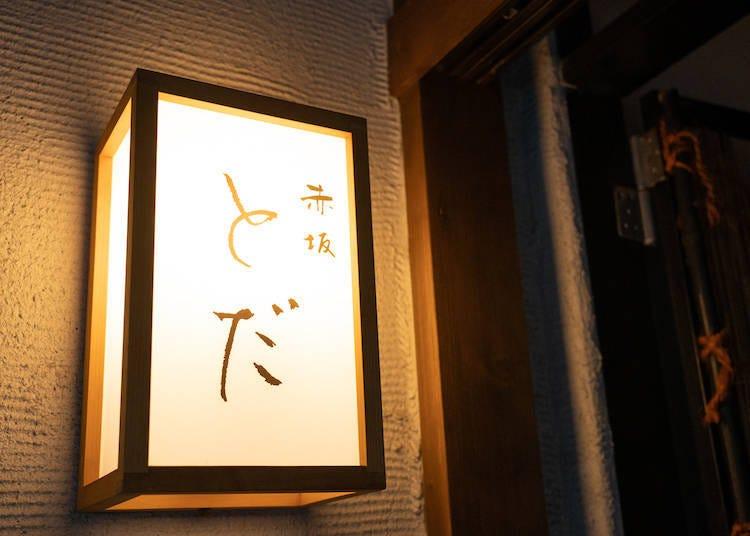 一樣米養百種人?日本米有300多種可以滿足各種老饕的喜好!