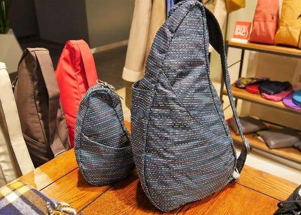 【日系品牌/ATSURO TAYAMA】還不知道旅日歸國最具時尚魅力的戰利品是什麼嗎?快來認識風靡全日本的實用旅行經典包款「水滴包」吧!