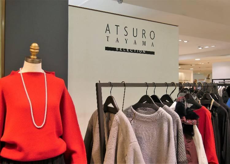 Who's Atsuro Tayama?