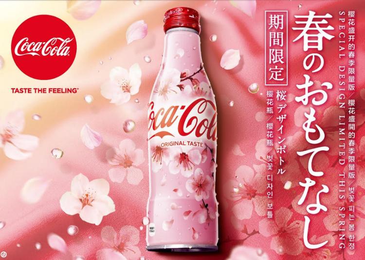 Coca-Cola Japan unveils new sakura design bottle for cherry blossom season 2020