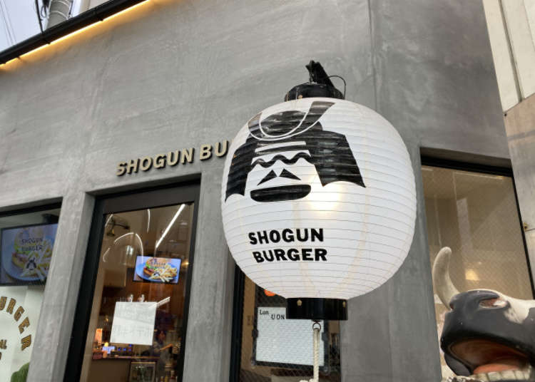 Eat your burger with a Japanese sword at Shogun Burger in Tokyo - LIVE JAPAN