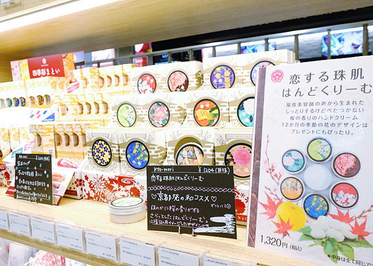 おしゃれ好き必見! 原宿に誕生した「@cosme TOKYO」ってどんなところ?