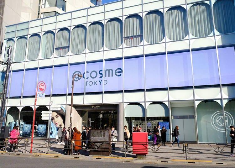 @cosme TOKYO針對外國觀光客需要的服務一個不少