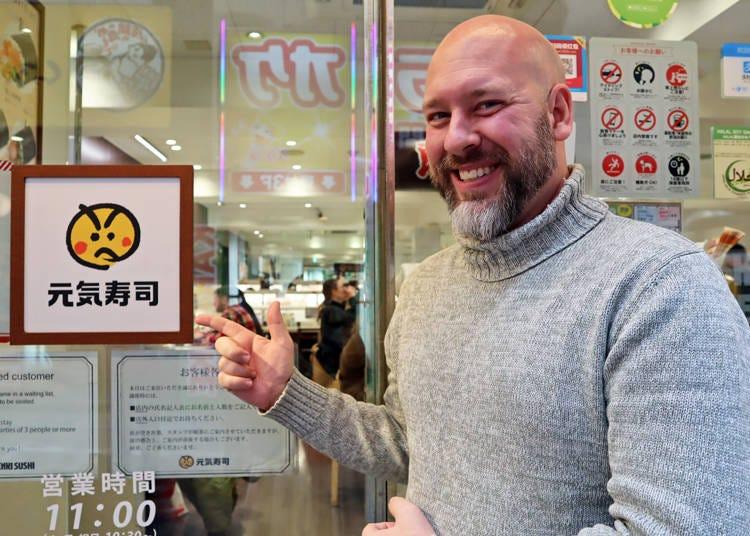今回「元気寿司」に来店したのは、アメリカ出身のティモシーさん!