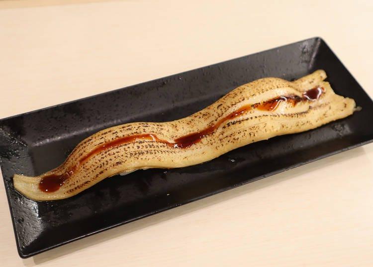 これは絶対に食べてほしい!お店おすすめの寿司ネタ「一本あなご」(470円/税別)