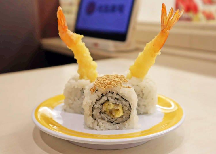 揚げたてサクサクが食べられる、コスパ最高!「えび天巻き」(120円/税別)