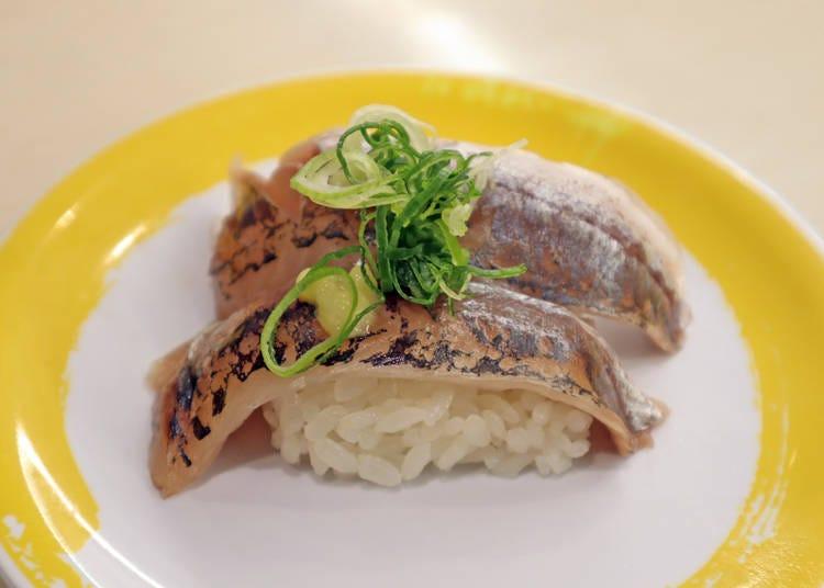 お寿司ではずせない光り物!「あじ」(120円/税別)