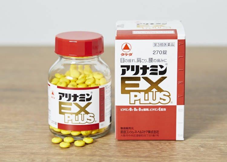 ウワサ⑤「アリナミンEXプラスの錠剤の黄色はビタミンB2によるものってホント?」