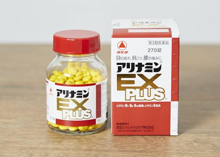 合利他命EX PLUS的常見謠言① 關於合利他命EX PLUS強效錠,台灣與日本的成分有所不同,是真的嗎?