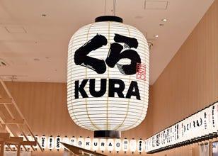 くら寿司が浅草に巨大店舗をオープン! 104言語対応のAI翻訳機や自動案内システムを導入
