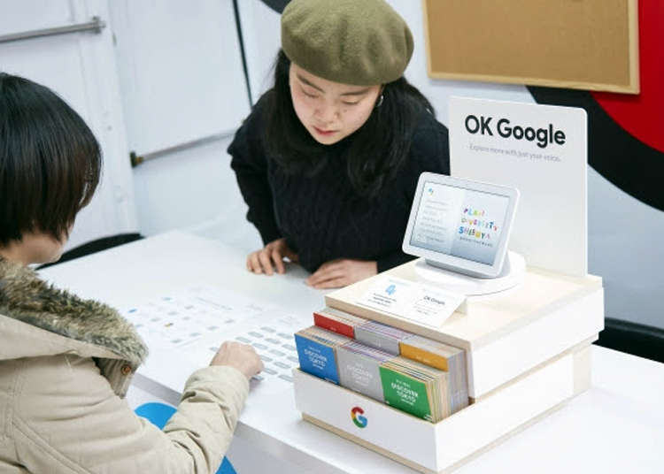 外国人の「今知りたい」に多言語で回答、Googleのリアルタイム通訳を活用した観光案内を渋谷区が開始