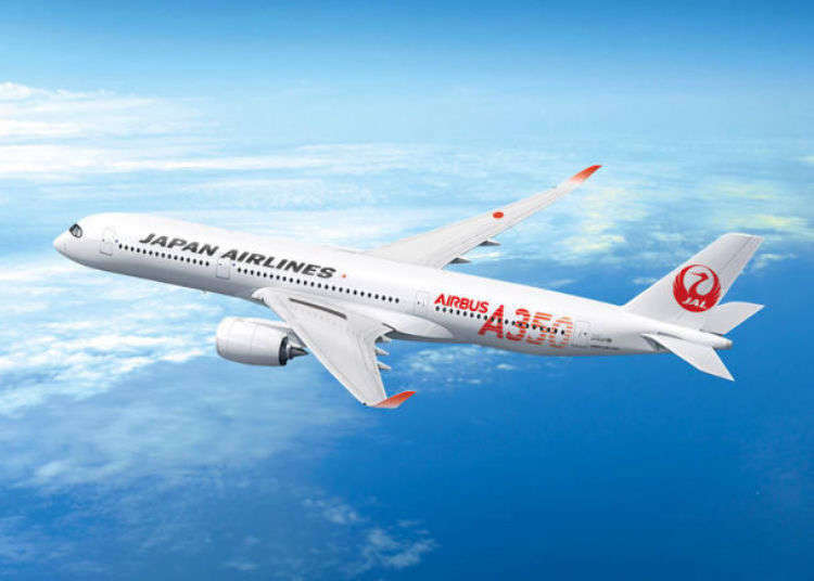 ANA and JAL Announce Free Tickets and 2020 Deals for Overseas Visitors! - LIVE JAPAN
