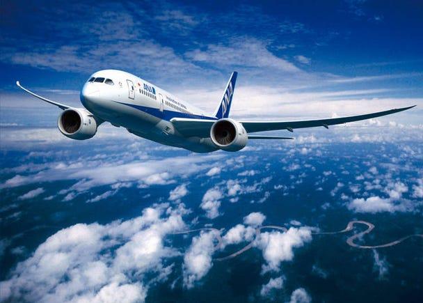 Up to 80% off ANA Flights