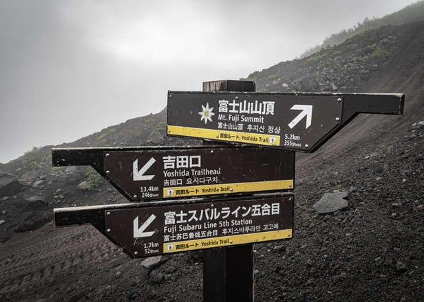 후지산 정상을 향하는 반 이상의 등산객들이 이용하는 '요시다 루트'의 특징과 유의사항