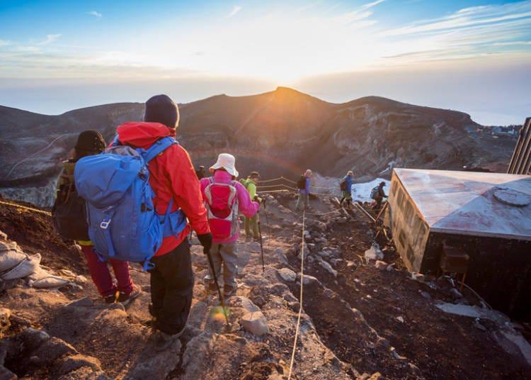 Features of Fujinomiya Trail